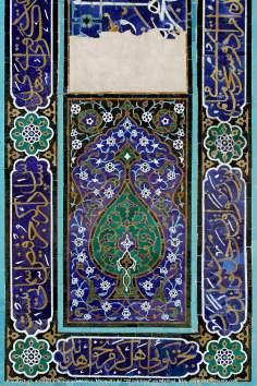 """اسلامی معماری - شہر مشہد میں """"۷۲ شہید"""" نام کی جامع مسجد میں فن کاشی کاری (ٹائل) اور خطاطی کا ایک نمونہ ، ایران - ۱۰"""
