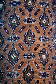 Islamic Architecture - Islamic mosaics and decorative tiles (kashi kari) - 72 Martyrs Mosque in the city Mashad - 5
