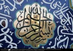 Arquitectura Islámica- Vista de una pared con mosaicos dorados y caligrafía en el santuario de Fátima Masuma en la ciudad Qom - 72