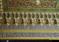 Arquitectura Islámica- Vista del techo con azulejos y mocárabes islámicas (moqarnas kari) en el santuario de Fátima Masuma -Qom - 90