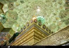 Vista de techo sobre la tumba de Fátima Masuma (P), en la ciudad santa de Qom - 98