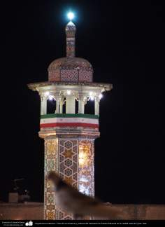 Islamic Architecture - View of a minaret and Dove Sanctuary of Fatima Masuma in the holy city of Qom - 101