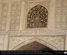 """Исламская архитектура - Персидские стихи , написанные на стене """"Тадж-Махал"""" - Агра в Индии"""