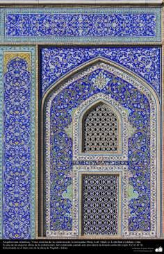 Исламская архитектура - Облицовка кафельной плиткой (Каши Кари) и фасад окна мечети Шейха Лютфуллы в Исфахане , Иран – 13
