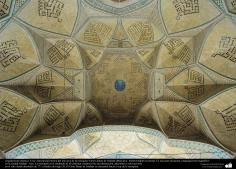 Islamic Arquitechture- Internal view of an Arc of Jame (Jame) in Isfahan-Iran (3)