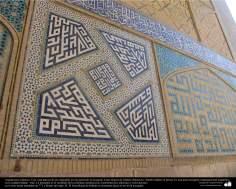 Arquitectura islámica- Una vista parcial de las caligrafías en las paredes de la de la mezquita Yame (Jame) de Isfahán - 99