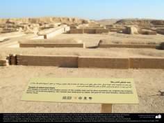Доисламская персидская архитектура - Иранское искусство - Хузестан - Дур-Унташ (Чога-Зенбиль) , эламский комплекс - Построен в 1250 до.н.э - 35