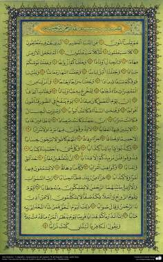 イスラム美術 - ペルシアの タズヒーブ(Tazhib) - ナスク(naskh)スタイルでの書道 - 「コーラン第78章」
