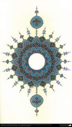 イスラム美術(コーランなどの貴重な書物でのペルシアのトランジとシャムス(太陽)スタイルのタズヒーブ(Tazhib)- 27