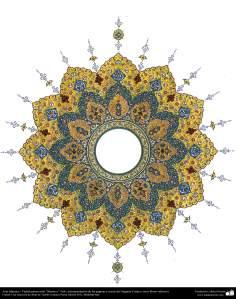 """Arte Islámico - Tazhib persa estilo """"Shams-e"""" -Sol-; (ornamentación de las páginas y textos del Sagrado Corán y otros libros valiosos)"""