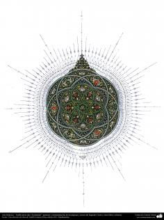 "Arte Islâmico - Tazhib persa tipo ""Goshaiesh"" (abertura) - 102"