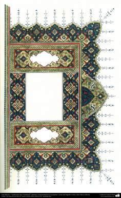 """الفن الإسلامي - تذهیب الفارسي الأسلوب """"گشایش"""" الافتتاح؛ (زینت للصفحات والنص مع القيمة) - 2"""