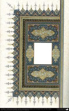 イスラム美術(Goshayeshスタイルのペルシアのタズヒーブ(Tazhib) - 書道・装飾)- 41
