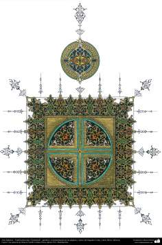 """Islamic Art - Persian Tazhib , type """"Goshaiesh"""" - opening - (ornamentation of the pages and texts of the Quran - 43"""