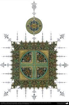 イスラム美術(コーランなどの貴重な書物でのペルシアのゴシャイェシュスタイルのタズヒーブ(Tazhib)- 43