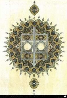イスラム美術 - ペルシアのトランジとシャムス(太陽)スタイルやゴシャイェシュスタイルのペルシアタズヒーブ(Tazhib)-  コーランのページや古いテキストの装飾