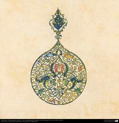 "Islamic Art - Persian style Tazhib ""Shams-e"" -Sol-; (ornamentation pages and texts of the Quran -25"