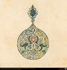 """Arte Islámico - Tazhib persa estilo """"Shams-e"""" -Sol-; (ornamentación de las páginas y textos del Sagrado Corán -25"""