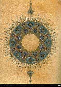 "Islamic Art - Tazhib Persian style ""Shams-e"" (Sol) - (ornamentation of the pages and texts of the Quran and other - 25"