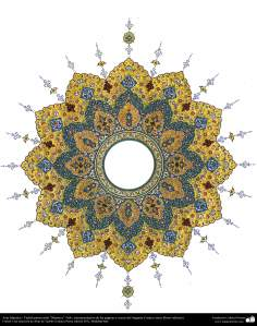 "Islamic Art - Tazhib Persian style ""Shams-e"" -Sol-; (ornamentation of the pages and texts of the Quran and other valuable books)."