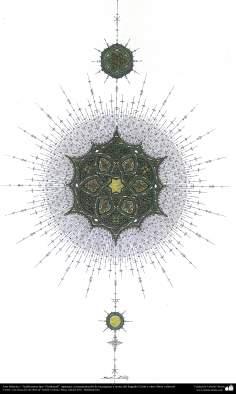 "Arte Islâmica - Tazhib persa tipo ""Goshaiesh"" (abertura) - 101"