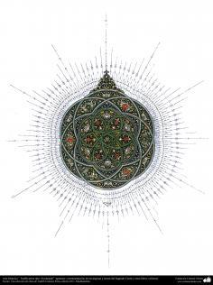 """Arte Islámico - Tazhib persa tipo """"Goshaiesh"""" (apertura) - 102"""