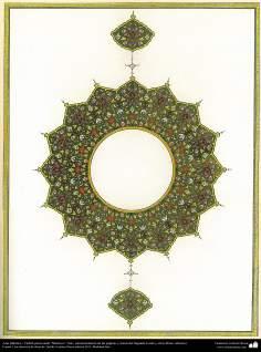 """Art islamique - dorure persane- Le style d'ouverture(Goshayesh) -""""Plein air""""-130"""