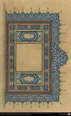 """Arte Islámico - Tazhib persa tipo """"Goshaiesh"""" -apertura-; (ornamentación de las páginas y textos del Sagrado Corán y otros libros valiosos) -2"""