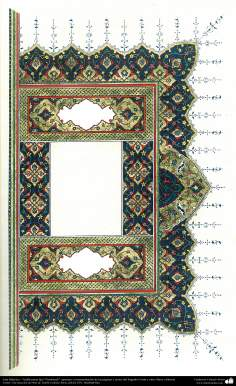 "Islamic Art - Tazhib style ""Ghoshaiesh"" - opening - Ornamentation and pages of valuable texts - 2"