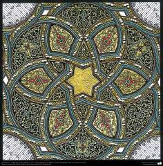 """Islamic Art - Persian Tazhib type """"Ghoshaiesh"""" - opening - (page ornamentation and valuable texts) - 1"""