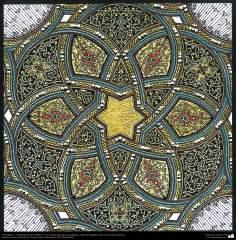 イスラム美術(Goshayeshスタイルのペルシアのタズヒーブ(Tazhib) - 書道・装飾)- 1