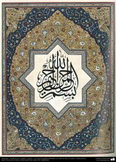 "Islamic Art - Persian Tazhib type ""Goshaiesh"" -apertura-; and in the center of calligraphy Bismillah (In the Name of -44"