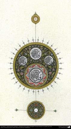 Arte Islâmica - Tazhib persa estilo Goshaiesh (abertura) utilizado na ornamentação de paginas e textos valiosos - 47