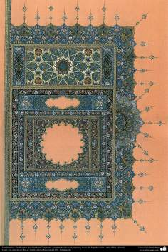 Arte Islâmica - Tazhib persa estilo Goshaiesh- abertura- (ornamentação de páginas e textos do Sagrado Alcorão e outros livros valiosos) (12)