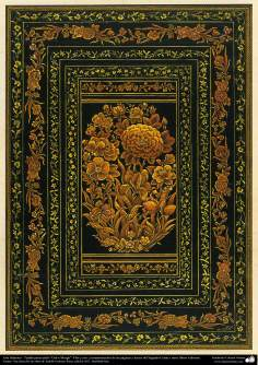 "Islamic Art - Tazhib - style ""Gol o Morgh"" (the flower and the bird) - ornamentation and valuable pages of Quran texts - 2"