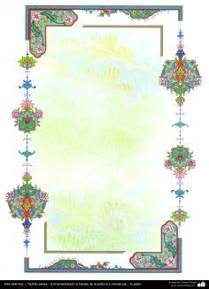 هنر اسلامی - تذهیب فارسی - کادر - حاشیه - تزئینات از طریق نقاشی و یا مینیاتور - 61
