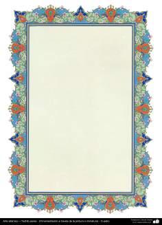 イスラム美術(ペルシアのタズヒーブ(Tazhib)- 枠 - 縁) - 62