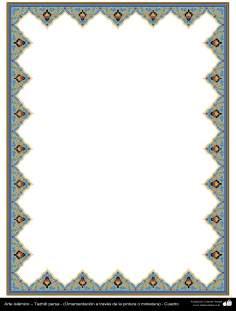 اسلامی ہنر - فن تذہیب سے فریم اور حاشیہ کی سجاوٹ اور ڈیزاین - ۵۷