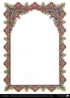 イスラム美術(ペルシアのタズヒーブ(Tazhib)- 枠 - 縁) - 52