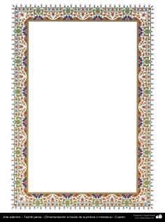 اسلامی ہنر - فن تذہیب سے فریم اور حاشیہ کی سجاوٹ اور ڈیزاین - ۵۸