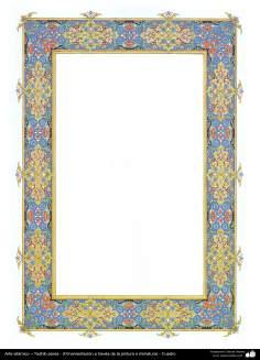 Исламское искусство - Персидский тезхип - Украшение живописью или миниатюрой - Кадр - 63