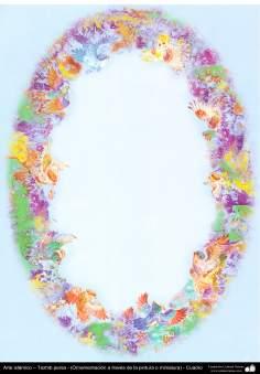 """اسلامی ہنر - """"پھول اور پرندہ"""" انداز کی ایرانی فن تذہیب اور نقش و نگار، قرآن یا دیگر قیمتی اوراق کی سجاوٹ کے لیے - ۱"""