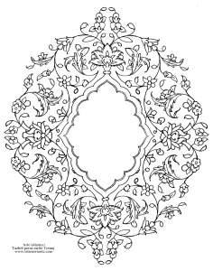 """اسلامی ہنر - فن تذہیب میں """"ترنج و شمس"""" (سورج) کی اسٹائل، قیمتی صفحات اور عبارات کی سجاوٹ کے لیے - ۳۵"""