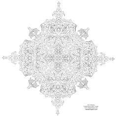 イスラム美術(ペルシアのトランジとシャムス(太陽)スタイルのタズヒーブ(Tazhib)、 絵画やミニチュアでの装飾)