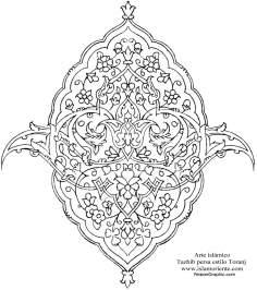 イスラム美術(コーランなどの貴重な書物でのペルシアのトランジとシャムス(太陽)スタイルのタズヒーブ(Tazhib)- 45