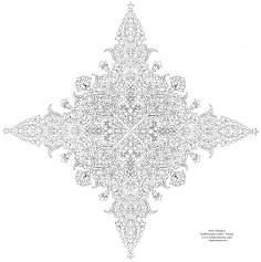 イスラム美術(コーランなどの貴重な書物でのペルシアのトランジとシャムス(太陽)スタイルのタズヒーブ(Tazhib)- 39