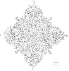 イスラム美術(コーランなどの貴重な書物でのペルシアのトランジとシャムス(太陽)スタイルのタズヒーブ(Tazhib)- 40