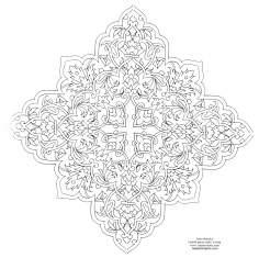 イスラム美術(コーランなどの貴重な書物でのペルシアのトランジとシャムス(太陽)スタイルのタズヒーブ(Tazhib)- 42
