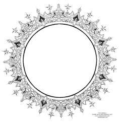イスラム美術(コーランなどの貴重な書物でのペルシアのトランジとシャムス(太陽)スタイルのタズヒーブ(Tazhib)- 16