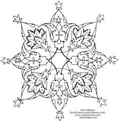 イスラム美術(コーランなどの貴重な書物でのペルシアのトランジとシャムス(太陽)スタイルのタズヒーブ(Tazhib)- 17